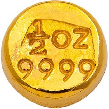 1/2oz ABC Cast Gold Bullion Bar (Brand New Bars)