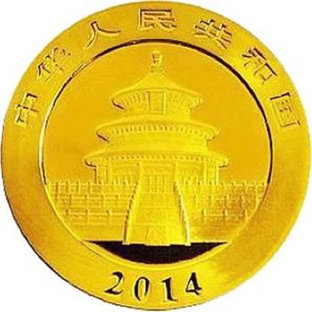1/10oz  Chinese Panda Gold Bullion Coin -dates of KJC choice