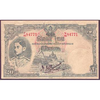 Thailand - 20 Baht about Uncirculated