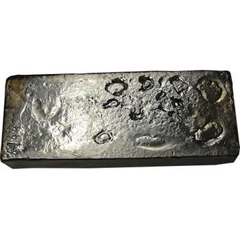 50oz Perth Mint Cast Silver Bullion Bar - Vintage