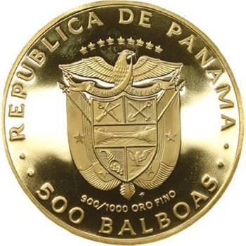 1975 Republic of Panama 500 Balboa Gold Proof Coin
