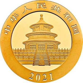 30 g 2021 Chinese Panda Gold Bullion Coin