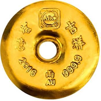 1 Tael (37.5grams) ABC Cast Gold Bullion Bar