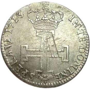 1713 France Leopold 1 Teston Silver Coin