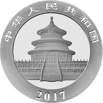 30gram (0.9645oz) 2017 Chinese Panda Silver Bullion Coin (Mint Condition)