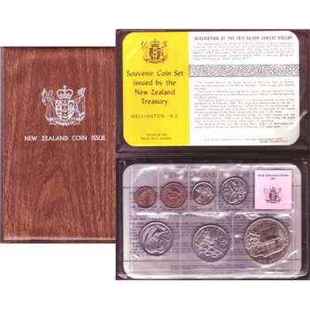 1977 New Zealand Uncirculated Coin Set