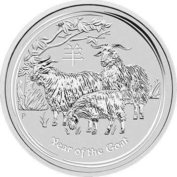 5 oz 2015 Australian Lunar Year of the Goat Silver Bullion Coin