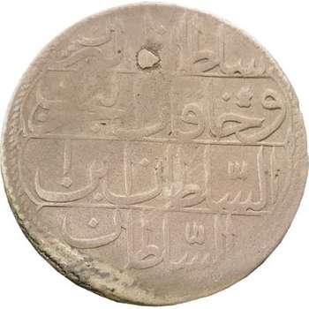 1789 Libya Tripoli 1 Piastre Silver Coin