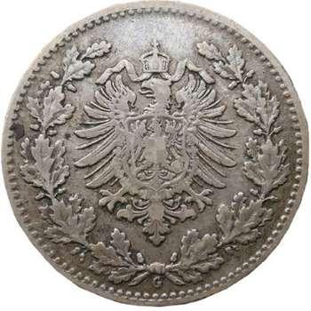 1877 G German Empire 50 Pfennig Silver Coin